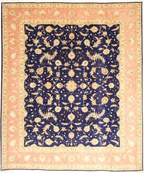 Tabriz 50 Raj With Silk Rug 252X300 Authentic  Oriental Handknotted Dark Beige/Dark Purple Large (Wool/Silk, Persia/Iran)