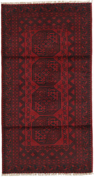 Afghan Rug 101X192 Authentic  Oriental Handknotted Dark Red/Dark Brown (Wool, Afghanistan)