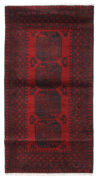 Afghan Rug 103X193 Authentic  Oriental Handknotted Dark Red/Black (Wool, Afghanistan)