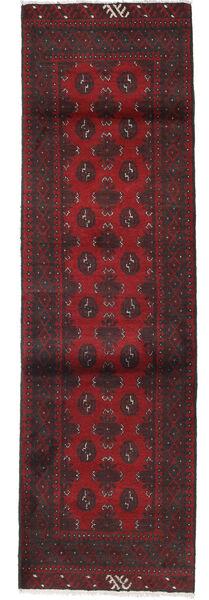 Afghan Rug 80X274 Authentic  Oriental Handknotted Hallway Runner  Dark Red/Dark Brown (Wool, Afghanistan)