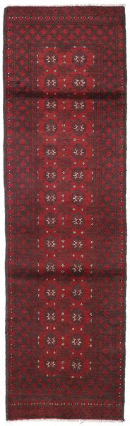 Afghan Rug 84X280 Authentic  Oriental Handknotted Hallway Runner  Dark Red/Dark Brown (Wool, Afghanistan)