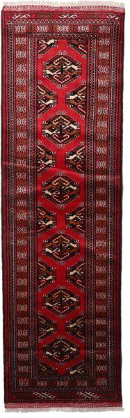 Turkaman Rug 69X228 Authentic  Oriental Handknotted Hallway Runner  Dark Red/Dark Brown (Wool, Persia/Iran)