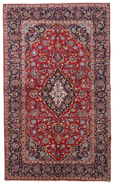 Keshan Rug 145X242 Authentic  Oriental Handknotted Dark Purple/Dark Red (Wool, Persia/Iran)