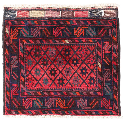 Afshar/Sirjan Rug 58X60 Authentic  Oriental Handknotted Square Dark Purple/Dark Red (Wool, Persia/Iran)