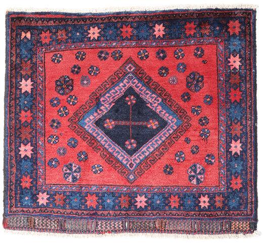 Afshar/Sirjan Rug 64X78 Authentic  Oriental Handknotted Dark Purple/Pink (Wool, Persia/Iran)