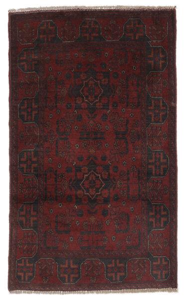 Afghan Khal Mohammadi Rug 76X129 Authentic  Oriental Handknotted Black/Beige (Wool, Afghanistan)