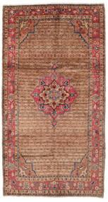 Koliai Rug 152X287 Authentic  Oriental Handknotted (Wool, Persia/Iran)