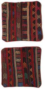 Kilim Pillowcase Rug 50X50 Authentic  Oriental Handwoven Square (Wool, Turkey)