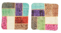 Patchwork Pillowcase Rug 50X50 Authentic Oriental Handknotted Square Beige/Rust Red (Wool, Turkey)
