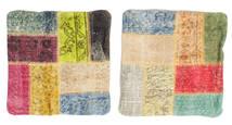 Patchwork Pillowcase Rug 50X50 Authentic Oriental Handknotted Square Dark Beige/Dark Grey (Wool, Turkey)