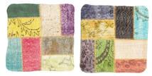 Patchwork Pillowcase Rug 50X50 Authentic Oriental Handknotted Square Dark Grey/Yellow (Wool, Turkey)