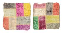 Patchwork Pillowcase Rug 50X50 Authentic Oriental Handknotted Square Dark Beige/Beige (Wool, Turkey)