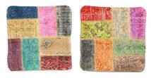 Patchwork Pillowcase Rug 50X50 Authentic Oriental Handknotted Square Dark Beige/Light Pink (Wool, Turkey)