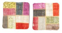 Patchwork Pillowcase Rug 50X50 Authentic Oriental Handknotted Square Beige/Dark Beige (Wool, Turkey)