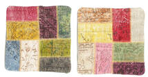 Patchwork Pillowcase Rug 50X50 Authentic Oriental Handknotted Square Dark Beige/Light Brown (Wool, Turkey)