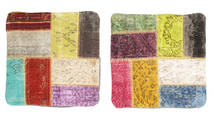 Patchwork Pillowcase Rug 50X50 Authentic Oriental Handknotted Square Dark Brown/Yellow (Wool, Turkey)