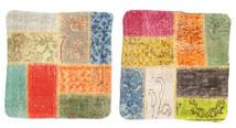Patchwork Pillowcase Rug 50X50 Authentic  Oriental Handknotted Square Dark Beige/Light Green (Wool, Turkey)
