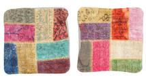 Patchwork Pillowcase Rug 50X50 Authentic  Oriental Handknotted Square Dark Beige/Brown (Wool, Turkey)