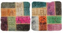 Patchwork Pillowcase Rug 50X50 Authentic Oriental Handknotted Square Dark Grey/Brown (Wool, Turkey)