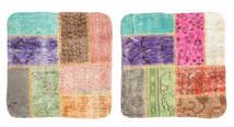 Patchwork Pillowcase Rug 50X50 Authentic  Oriental Handknotted Square Dark Beige/Dark Red (Wool, Turkey)