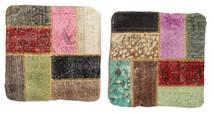 Patchwork Pillowcase Rug 50X50 Authentic Oriental Handknotted Square Light Green/Dark Grey (Wool, Turkey)