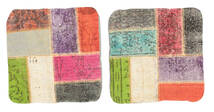 Patchwork Pillowcase Rug 50X50 Authentic Oriental Handknotted Square Light Green/Beige (Wool, Turkey)