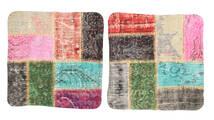 Patchwork Pillowcase Rug 50X50 Authentic Oriental Handknotted Square Dark Grey/Beige (Wool, Turkey)
