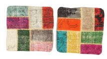 Patchwork Pillowcase Rug 50X50 Authentic  Oriental Handknotted Square White/Creme/Black (Wool, Turkey)