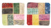 Patchwork Pillowcase Rug 50X50 Authentic  Oriental Handknotted Square Beige/Dark Green (Wool, Turkey)