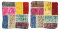 Patchwork Pillowcase Rug 50X50 Authentic  Oriental Handknotted Square Beige/Dark Brown (Wool, Turkey)