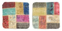 Patchwork Pillowcase Rug 50X50 Authentic Oriental Handknotted Square Beige/Dark Red (Wool, Turkey)