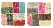 Patchwork Pillowcase Rug 50X50 Authentic  Oriental Handknotted Square Dark Brown/Beige (Wool, Turkey)
