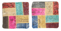 Patchwork Pillowcase Rug 50X50 Authentic  Oriental Handknotted Square Beige/Light Brown (Wool, Turkey)