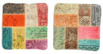 Patchwork Pillowcase Rug 50X50 Authentic  Oriental Handknotted Square Dark Green/Beige (Wool, Turkey)