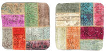 Patchwork Pillowcase Rug 50X50 Authentic  Oriental Handknotted Square White/Creme/Rust Red (Wool, Turkey)