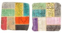 Patchwork Pillowcase Rug 50X50 Authentic  Oriental Handknotted Square Beige/Dark Grey (Wool, Turkey)