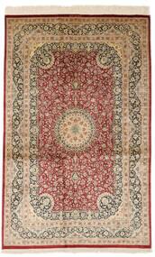 Qum Silk Signed: Razavi Rug 125X203 Authentic  Oriental Handknotted Dark Beige/Dark Red (Silk, Persia/Iran)