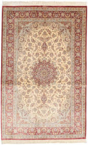 Qum Silk Signed: Dashi Zadeh Rug 136X213 Authentic  Oriental Handknotted Beige/Light Brown (Silk, Persia/Iran)