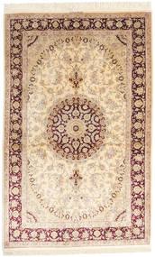 Qum Silk Signed: Mohammadi Rug 130X205 Authentic  Oriental Handknotted Beige/Dark Brown (Silk, Persia/Iran)