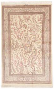 Qum Silk Signed: Qum Motevasel Rug 123X197 Authentic  Oriental Handknotted Beige/Light Pink (Silk, Persia/Iran)
