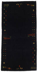 Gabbeh Indo Rug 71X141 Authentic  Modern Handknotted Black (Wool, India)