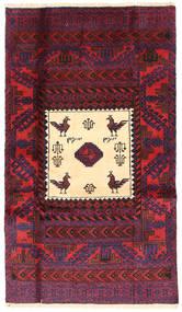 Baluch Rug 97X169 Authentic  Oriental Handknotted Dark Red/Dark Purple (Wool, Persia/Iran)