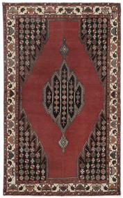 Lillian Patina Rug 132X215 Authentic  Oriental Handknotted Dark Brown/Dark Red (Wool, Persia/Iran)