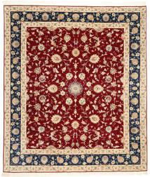 Tabriz 50 Raj With Silk Rug 250X295 Authentic  Oriental Handknotted Dark Red/Beige Large (Wool/Silk, Persia/Iran)