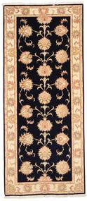 Tabriz 50 Raj With Silk Rug 125X294 Authentic  Oriental Handknotted Hallway Runner  Dark Purple/Light Brown (Wool/Silk, Persia/Iran)