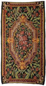 Rose Kelim Moldavia Rug 203X371 Authentic  Oriental Handwoven Dark Brown/Black (Wool, Moldova)