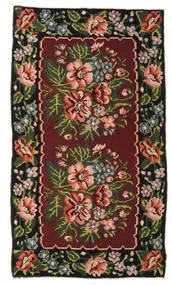 Rose Kelim Moldavia Rug 152X270 Authentic  Oriental Handwoven Dark Red/Dark Brown (Wool, Moldova)