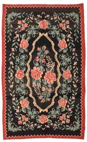 Rose Kelim Moldavia Rug 166X268 Authentic  Oriental Handwoven Black/Dark Grey (Wool, Moldova)