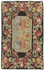 Rose Kelim Moldavia Rug 178X295 Authentic  Oriental Handwoven Dark Grey/Dark Beige (Wool, Moldova)