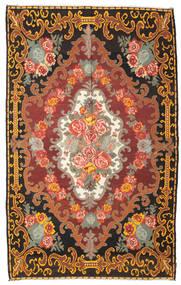 Rose Kelim Moldavia Rug 219X351 Authentic  Oriental Handwoven Dark Brown/Brown (Wool, Moldova)